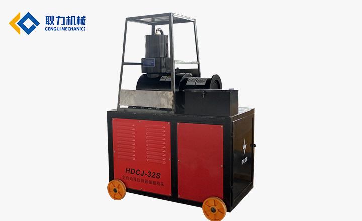 HCDC钢筋镦粗机