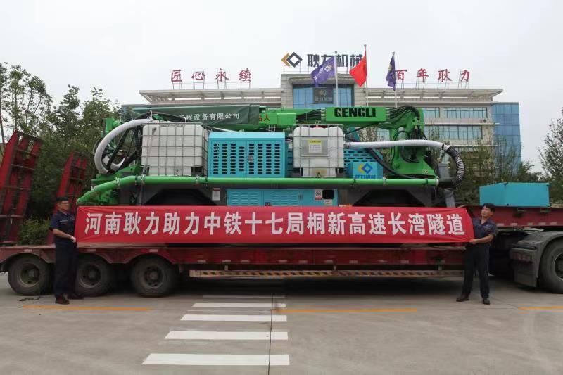 河南耿力湿喷台车助力中铁十七局桐新高速长湾隧道