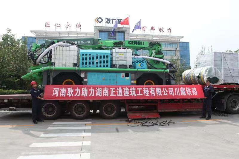 河南耿力湿喷台车助力湖南正道建筑工程有限公司川藏铁路建设