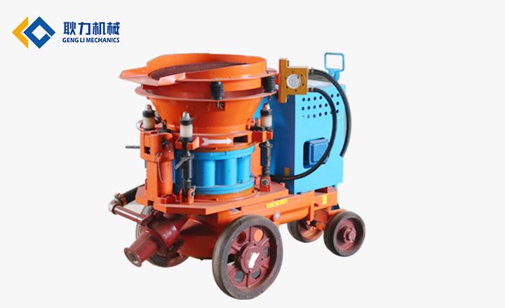 GHP-5D/7D环保型混凝土喷射机