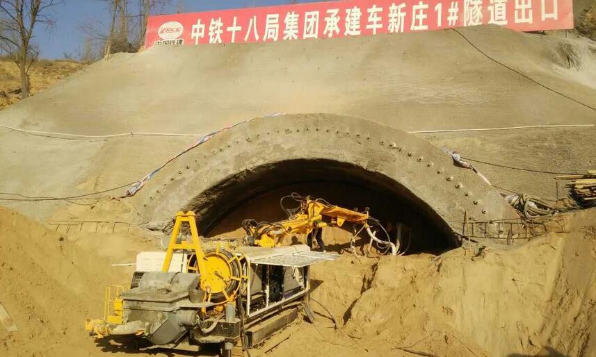中铁十八局集团承建车新庄1#隧道