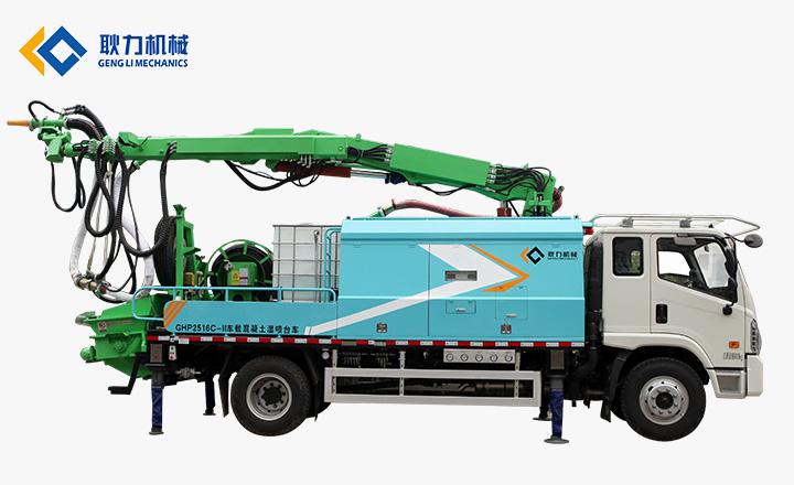 GHP2516C-II混凝土湿喷台车
